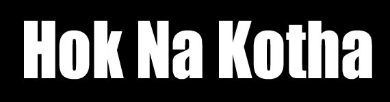 Hok Na Kotha